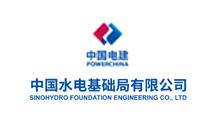 中国水电基础局有限公司