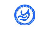 池州职业技术学校