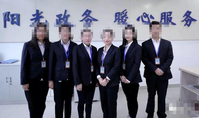乐山行政审批局西服定制