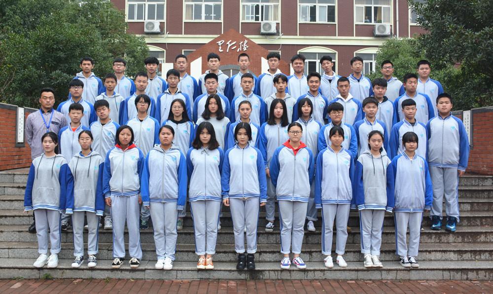 山南职业技术学校